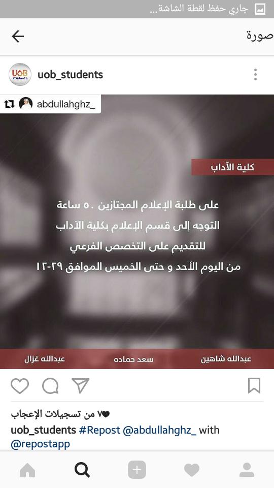 Screenshot_٢٠١٦-١٢-٢٥-١٤-٢٦-٥٥.png