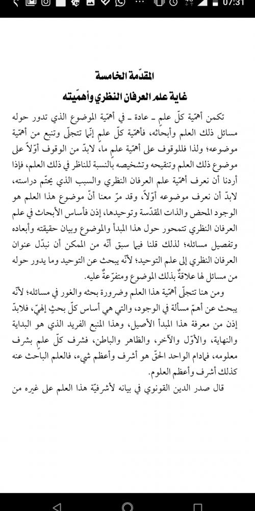 Screenshot_20181011-073131.png