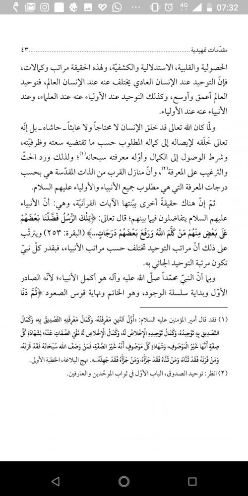 Screenshot_20181011-073204.png