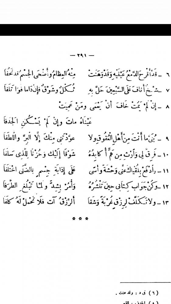 Screenshot_٢٠١٨١٠١٤-٠٥٣٩٣٩.png