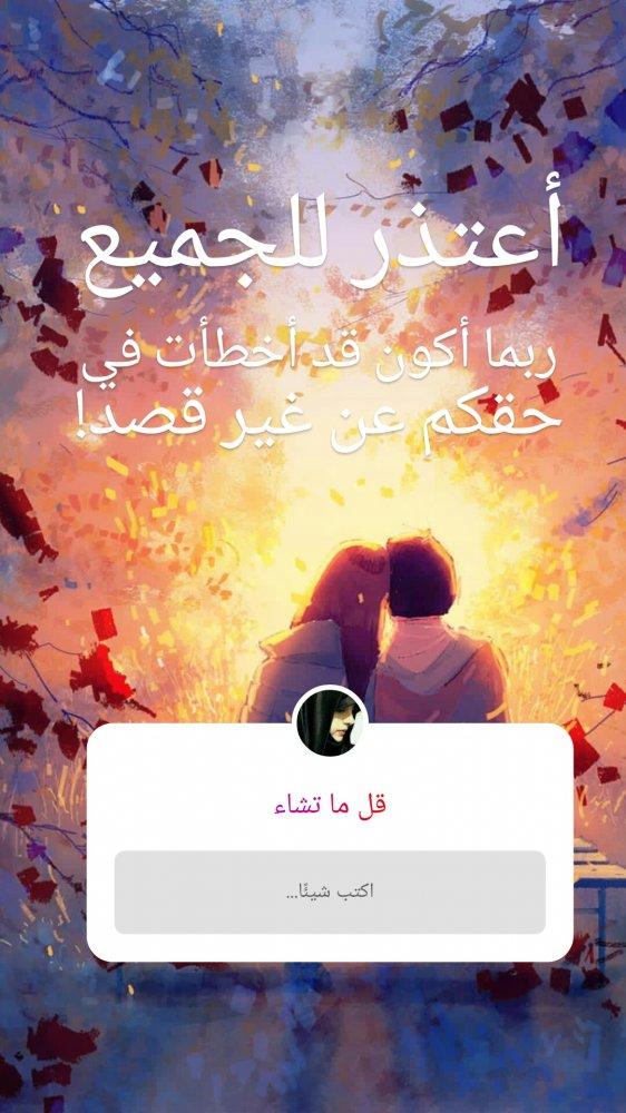 IMG_20181020_110324_681.jpg