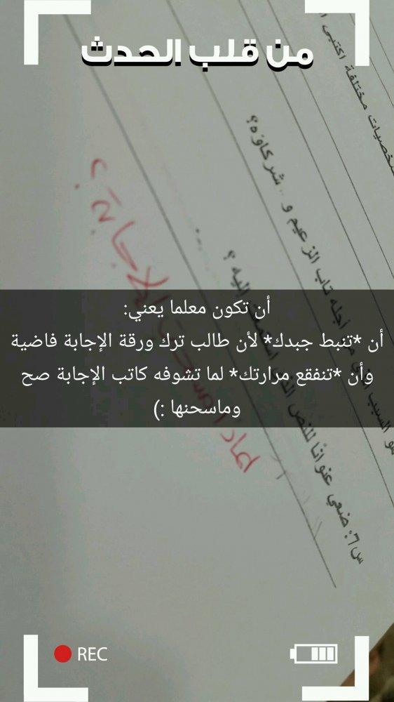 Snapchat-1360179498.jpg