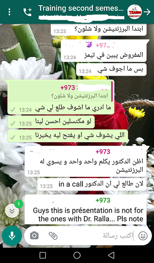 Screenshot_20200607-132939.png